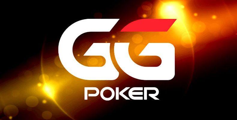 क्या जीजी पोकर एक भरोसेमंद ऐप है?
