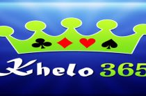 An Honest Review of Khelo 365