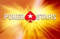 Get an idea of PokerStars