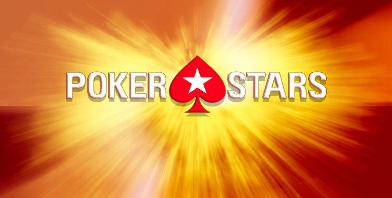 PokerStars का विचार प्राप्त करें